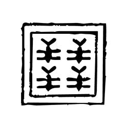 Timbro legno Impronte D'Autore - bordo paleo